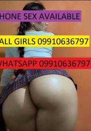 09910636797 FULL SEX VIDEO CALL // NUDE SHOW // FULL ENJOYMENT