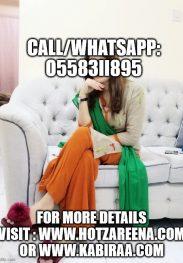 Housewife paid sex in Dubai   O5583II895   Indian Call Girls in Dubai, Al Barsha (UAE)